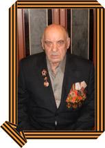 Бастрыкин А.Ф.