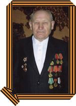 Демидов И.П.