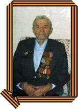 Казаковцев П.Т.