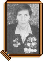 Киселева А.М.