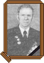 Пащенко Ф.Ф.