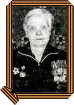 Русинова Е.А.